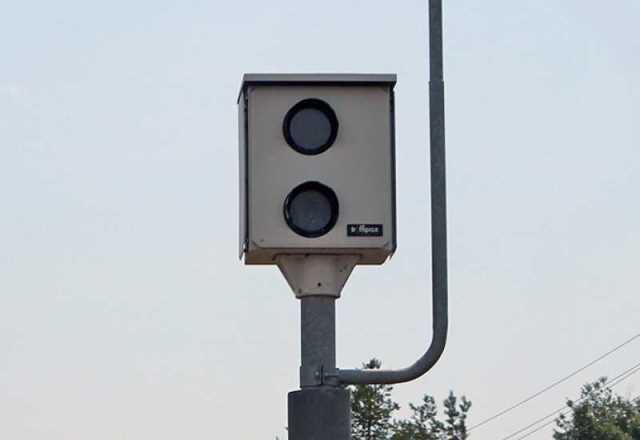 Kakve su tehničke mogućnosti radara za mjerenje brzine vozila u BiH